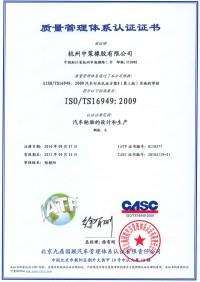 Международные сертификаты