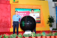 На новом заводе ZC Rubber началось производство шин